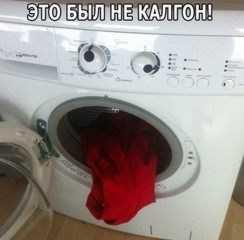 Установка и подключение стиральной машины в СПБ Санкт-Петербурге в Санкт-Петербурге